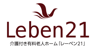レーベン21